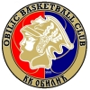 Obilic Basketball Club